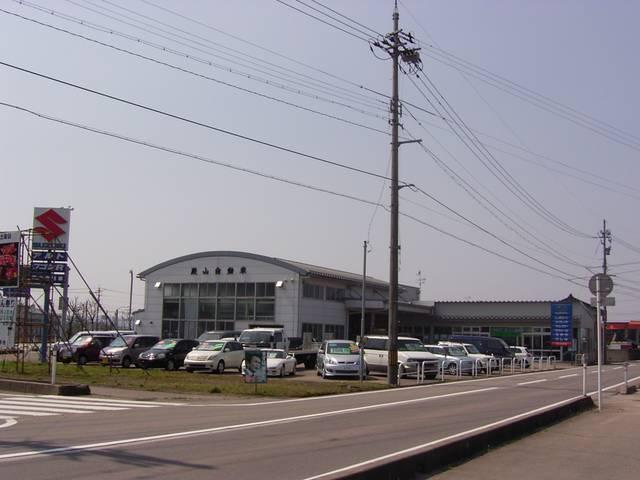 [富山県](有)殿山自動車