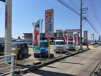 車検のコバック射水小杉店 株式会社大信自動車