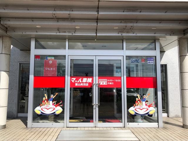 「ショイカル富山呉羽店」の入り口はこちらです。