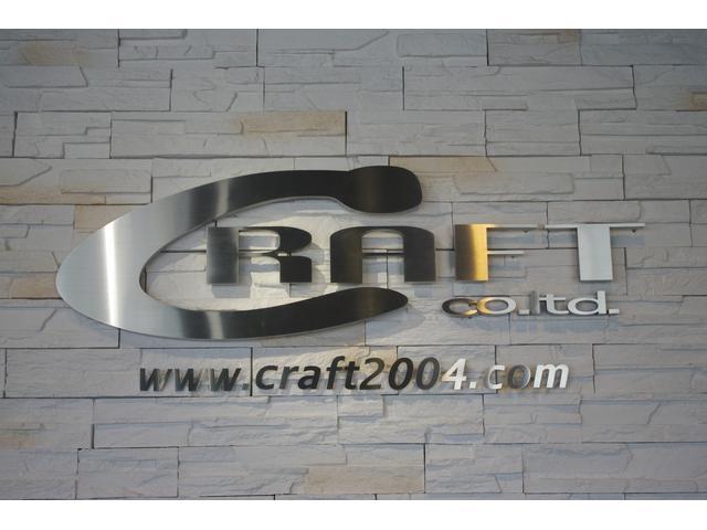 [富山県]CRAFT 株式会社クラフト