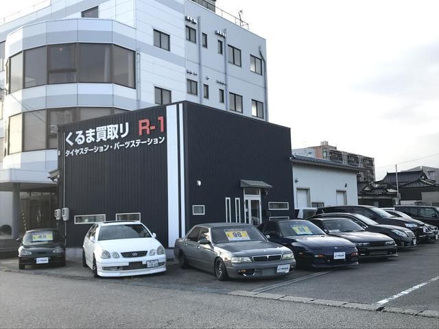[富山県]有限会社ライズ