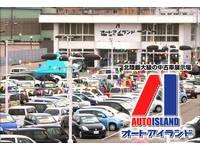 有限会社ACS(エーシーエス) / オートアイランド店