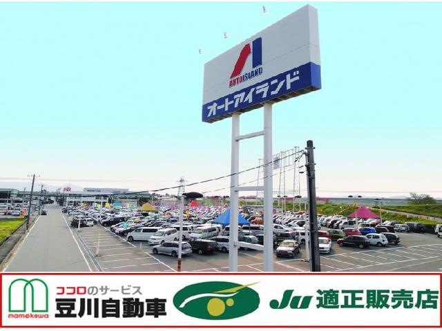 [富山県]株式会社豆川自動車