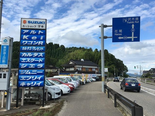 [富山県]カーショップ・マキ
