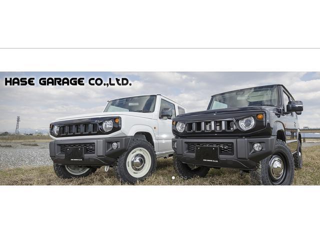 HASE GARAGE Co.,Ltd.ハセガレージ
