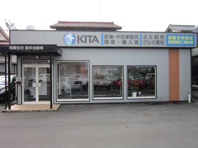 [富山県](有)喜多自動車 富山大町店