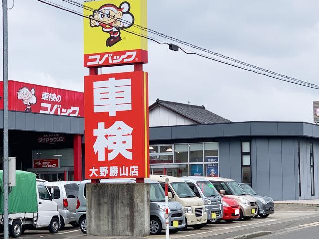 [福井県](株)北陸山川モータース 滝波店