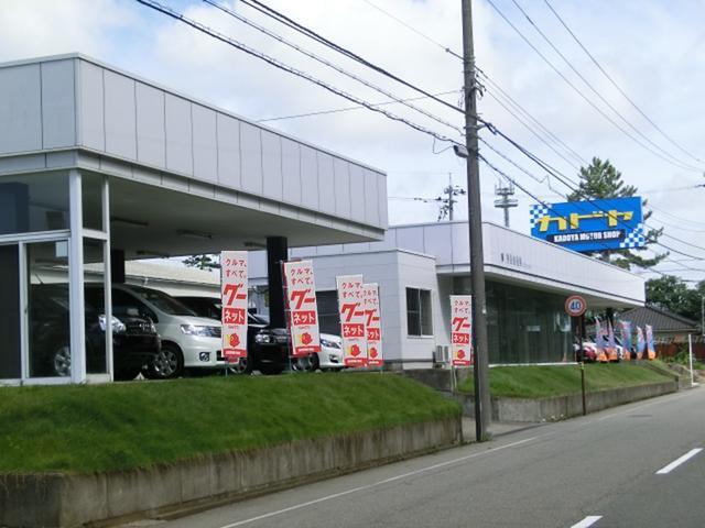 [福井県](株)角谷自動車〈KADOYA MOTOR SHOP〉
