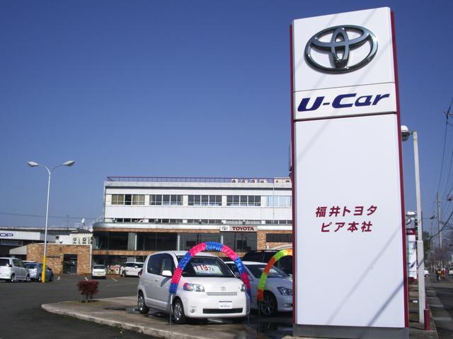 旧8号線、フェニックス通り沿いを福井駅より敦賀方面へ車で15分のところにあります。