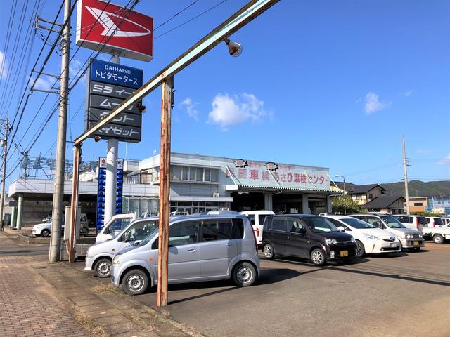 [福井県]トビタモータース