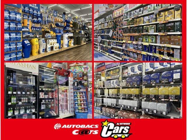 オートバックスさばえ店はおクルマ用品は勿論、クルマの販売も行っております。是非お立ち寄り下さい。