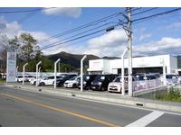 ホンダ自動車販売株式会社 オートテラス富士五湖