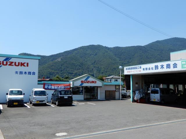 [長野県]有限会社 鈴木商会