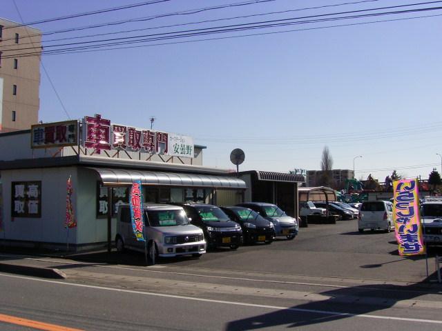 [長野県]カーステーション安曇野