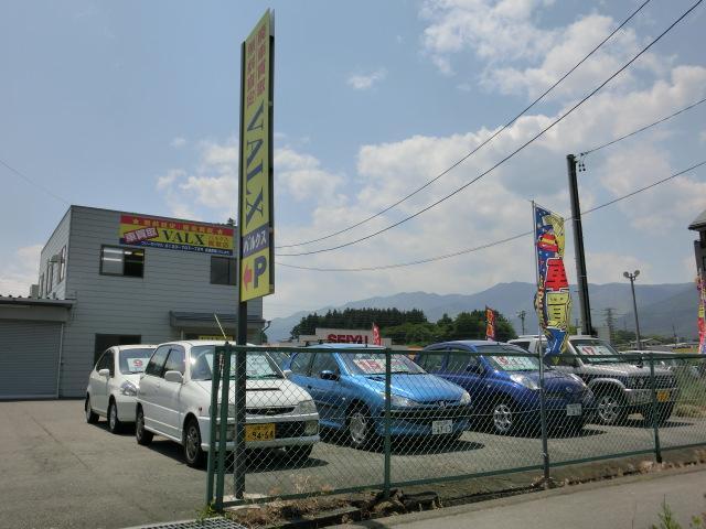 車買います!買います!何でも買います!のバルクス買取店です。