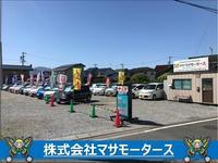 株式会社マサモータース 19号店