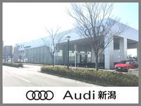 Audi新潟