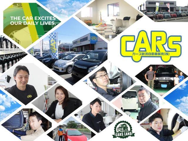 [新潟県]Cars カーズ新潟自動車販売(株)