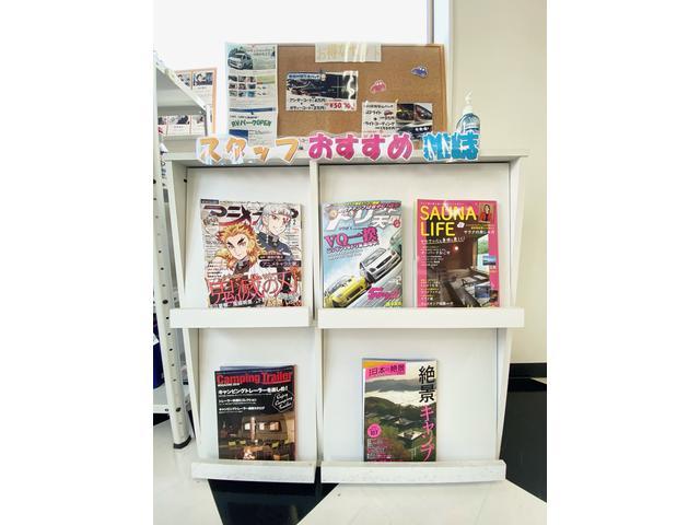 Cars カーズ新潟自動車販売(株)のアフターサービス 車検やオイル交換だけでもOK♪その際は「グーネットを見た」と教えて下さい!