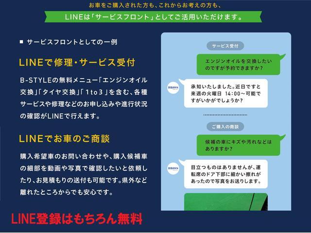 ブロス新潟 寺尾店 (株)G−クリエイトのアフターサービス 自動車保険も取り扱い中★