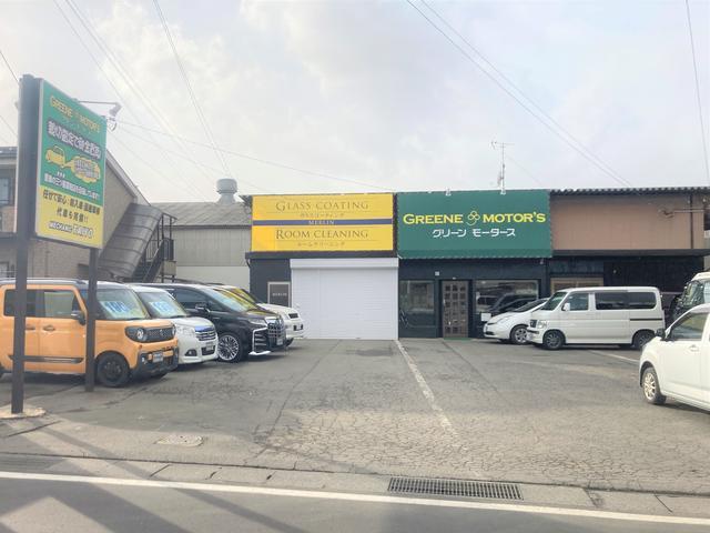 [長野県]GREENE MOTOR'S ~グリーンモータース~