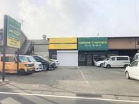 GREENE MOTOR'S 〜グリーンモータース〜