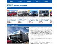 ネクステージ 甲府バイパス 軽自動車専門店