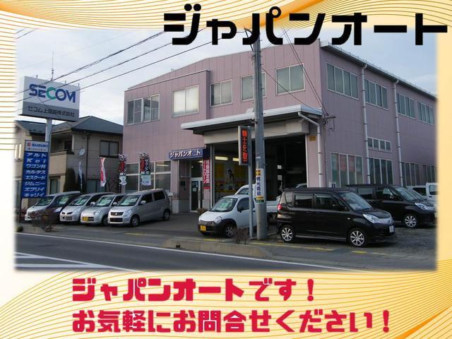 [長野県](有)ジャパンオート