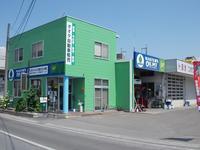 カークリニック上田 オオタ自動車