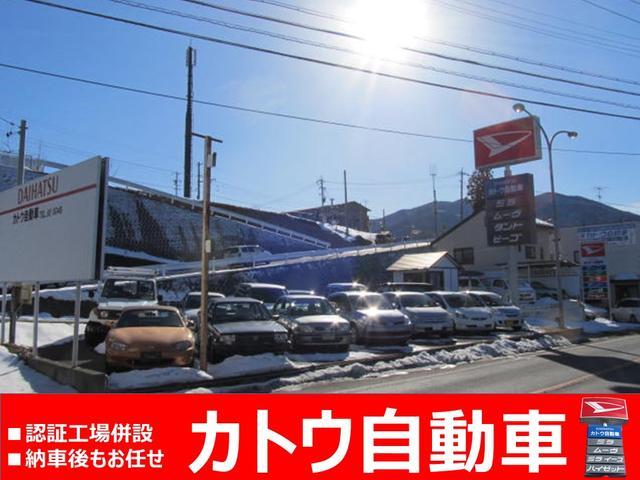 [長野県](有)カトウ自動車