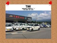 TNK株式会社