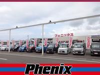 (株)フェニックス 新潟上越インター店