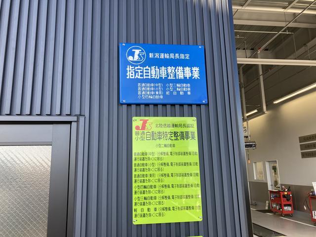 新潟マツダ自動車(株) 高田ユーカーランドのアフターサービス 熟練のスタッフが迅速&丁寧に対応致します!