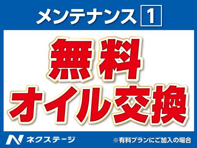 ネクステージ 新潟南店のアフターサービス 自社工場でしっかり整備。納車後も頼りにされるお店を目指しております