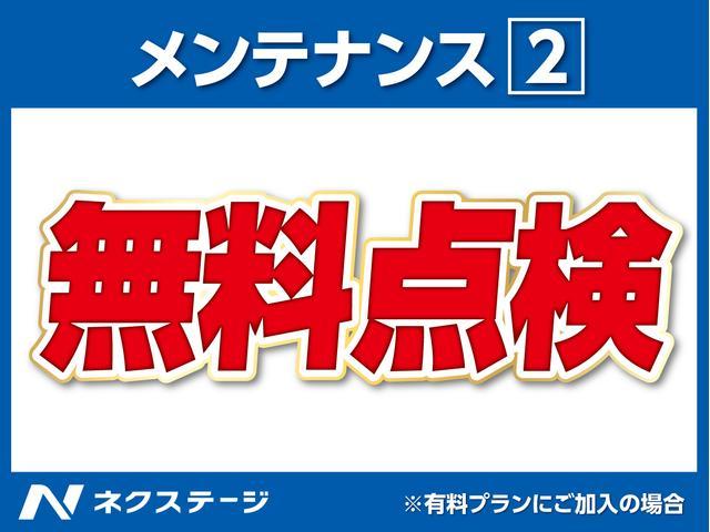ネクステージ 新潟南店のアフターサービス 全車にメンテナンスノート&点検記録簿を発行し安心をお約束
