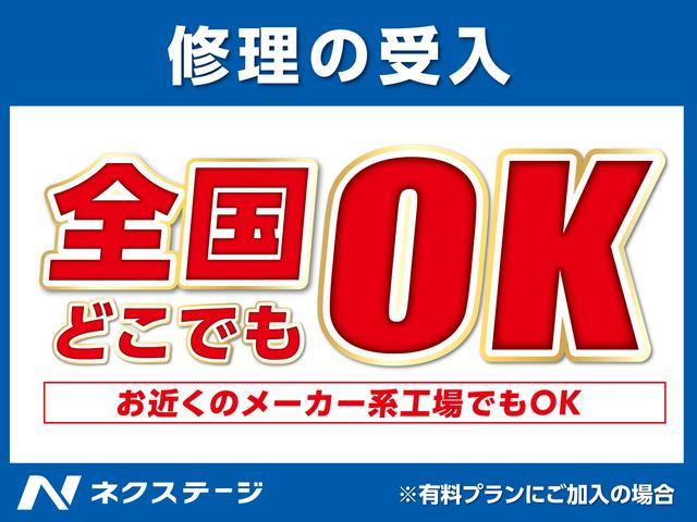 ネクステージ 新潟南店のアフターサービス ご納車後90日以内は返品OK!万が一の場合も安心