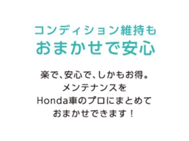 ホンダカーズ新潟 ネットギャラリー (株)ホンダ四輪販売新潟のアフターサービス クルマにも、あなたにも、うれしいサービス品質