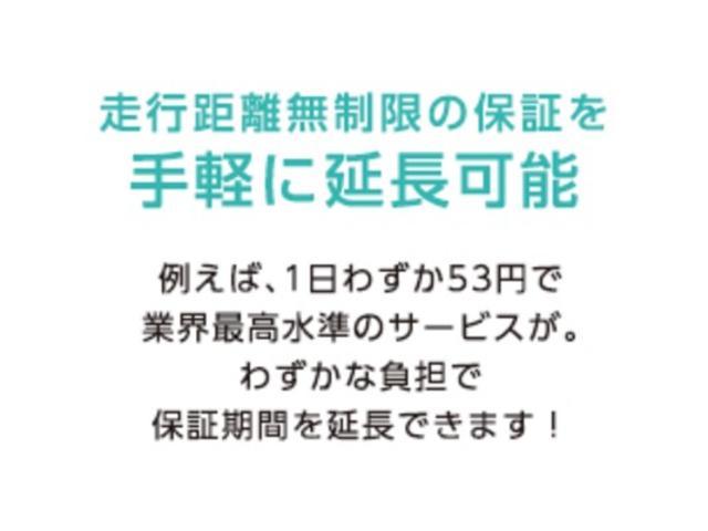ホンダカーズ新潟 ネットギャラリー (株)ホンダ四輪販売新潟のアフターサービス 「愛車に不安なく乗り続けたい」と考えている方のために