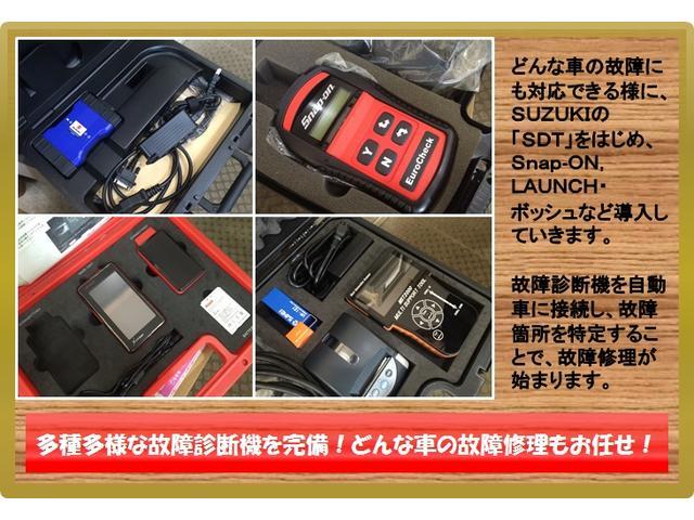 有限会社 三根山商会のアフターサービス 各種「故障診断機」を完備!故障修理も当店にお任せ下さい!