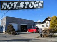 HOT STUFF/(有)ホットスタッフ