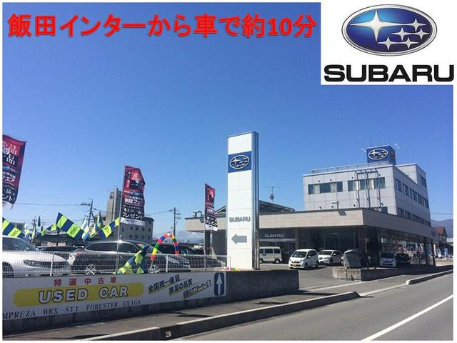 南信スバル(株) カースポット飯田(2枚目)