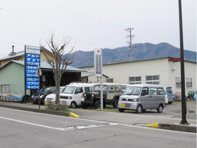 [長野県]コウメイオート
