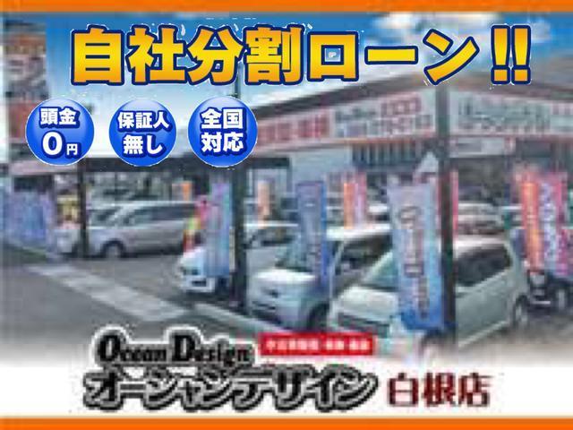 [新潟県]オーシャンデザイン 白根店 株式会社AOZORA COMPANY