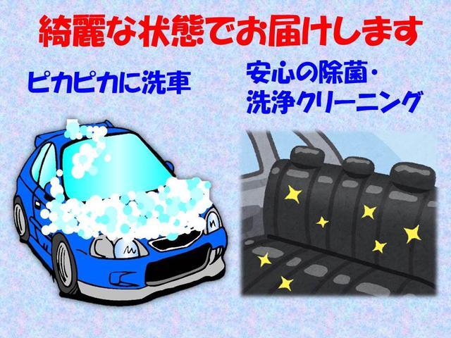 オーシャンデザイン 三条店 (株)AOZORA COMPANYのアフターサービス ご購入頂いたおクルマは、綺麗な状態でお届けします!
