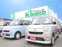 軽未使用車専門店ケイバッカ白根店 (株)川内自動車