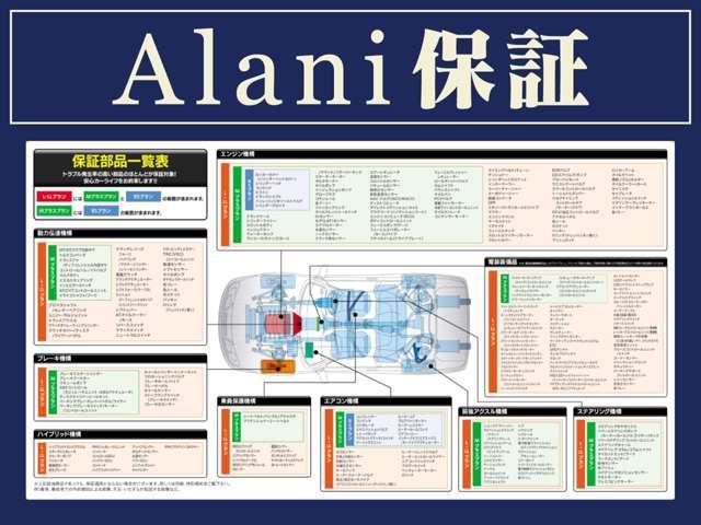DDM新潟亀田店 (株)高橋興業車輌の保証 「ライト」から「プレミアム」まで3つの保証内容をご用意しております。