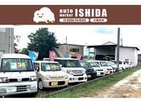株式会社Laundry オートワーカー・イシダ