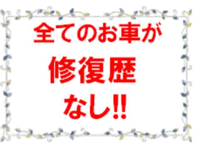 軽自動車 39.8万円専門店 ヨシチュウのアフターサービス 全車修復歴なし宣言!