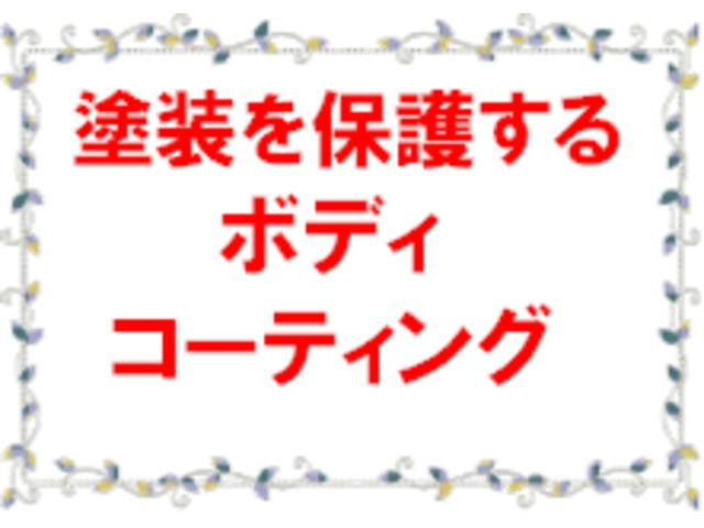 軽自動車 39.8万円専門店 ヨシチュウのアフターサービス ボディコーティングでピカピカ☆
