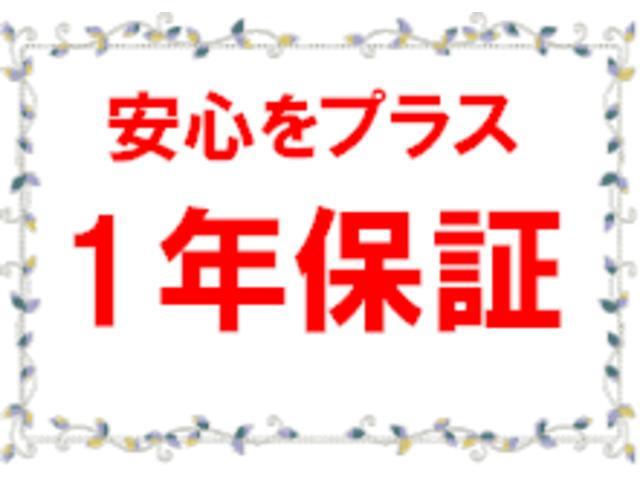 軽自動車 39.8万円専門店 ヨシチュウの保証 納車後も安心!1年保証がつけられます!